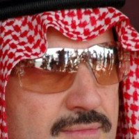 Un prince saoudien veut une tour de 1600 mètres de haut !
